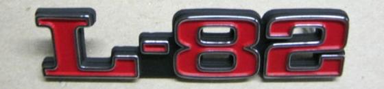 l-82-v8-5.jpg