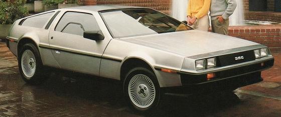 1981dmc12-2.jpg