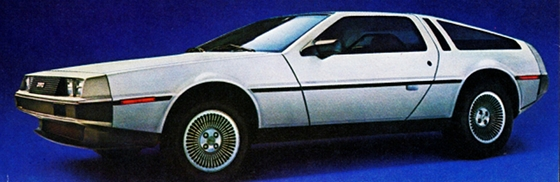 1981dmc12-6.jpg