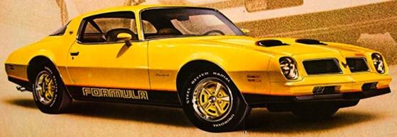 1976firebird-2.jpg